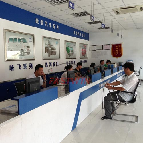 FASTWIN AUTO PARTS DISTRIBUTOR FOR CHINA AUTO CAR PARTS SHOP