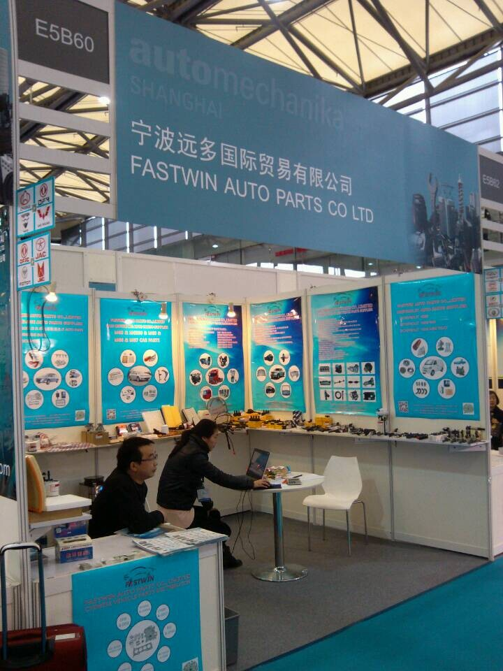 FASTWIN AUTO PARTS SHANGHAI AUTO PARTS SHOW BOOTH NO E5B60