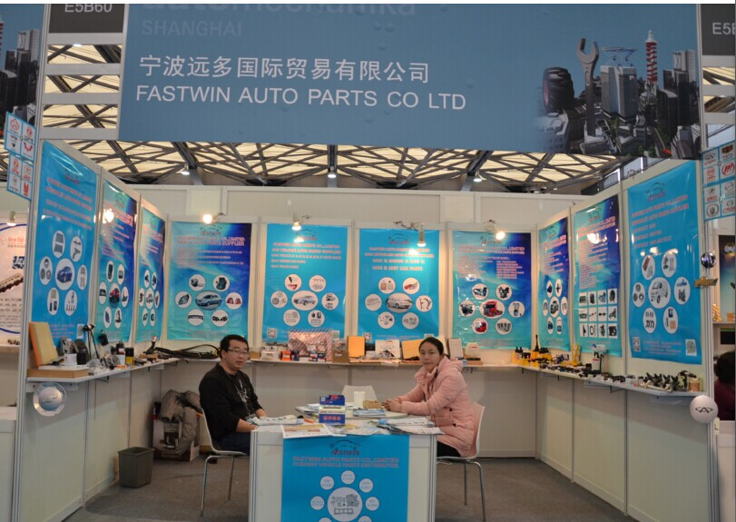 FASTWIN AUTO PARTS SHANGHAI SHOW2