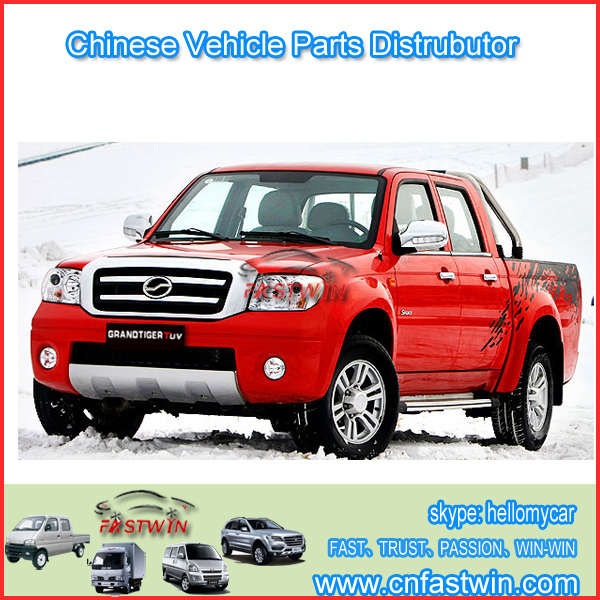 Zx Auto Grand Tiger Tuv Pick-up Parts Fwzx13-12a